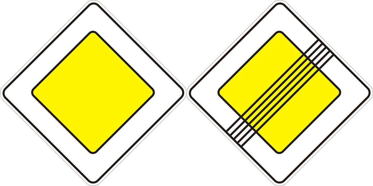 знак главная дорога прозрачная картинка отлично известно, что